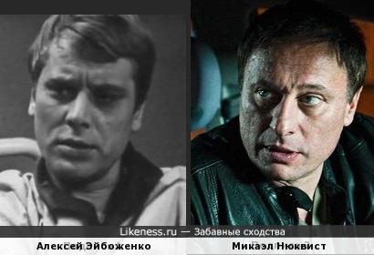 Алексей Эйбоженко и Микаэл Нюквист
