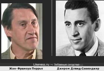 Жан-Франсуа Перрье и Джером Дэвид Сэлинджер