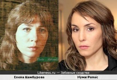 Елена Камбурова и Нуми Рапас