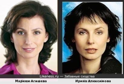 Мариям Агишева и Ирина Апексимова