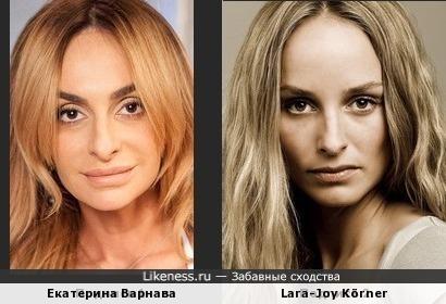 Екатерина Варнава и Lara-Joy Körner