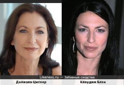 Даниэла Циглер и Клаудия Блэк