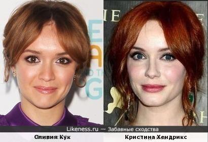 Оливия Кук и Кристина Хендрикс