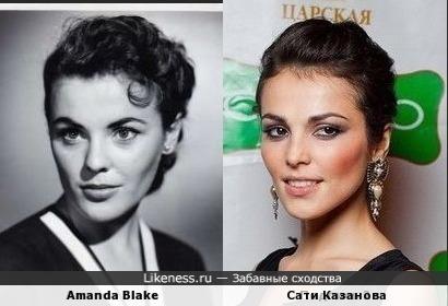Amanda Blake и Сати Казанова