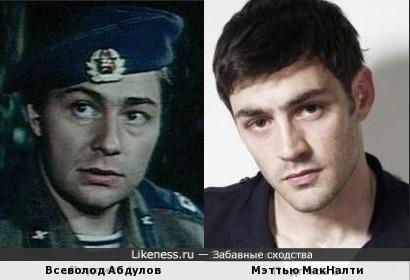 Всеволод Абдулов и Мэттью МакНалти
