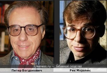 Питер Богданович и Рик Моранис