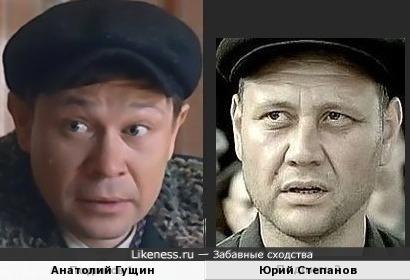 Анатолий Гущин и Юрий Степанов