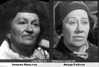 Эмилия Мильтон и Флора Робсон