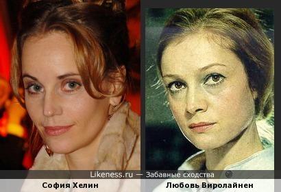 София Хелин и Любовь Виролайнен