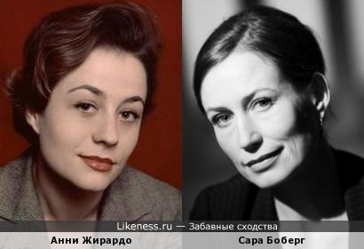 Анни Жирардо и Сара Боберг