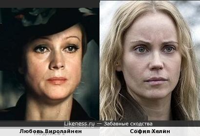 Любовь Виролайнен и София Хелин