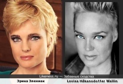 Эрика Элениак и Lovisa Håkansdotter Wallin