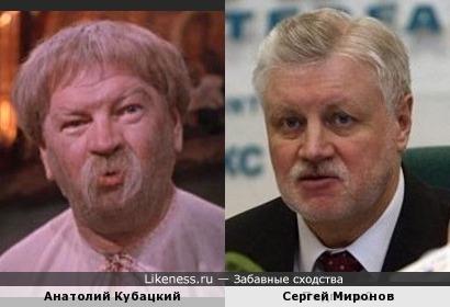 Анатолий Кубацкий и Сергей Миронов