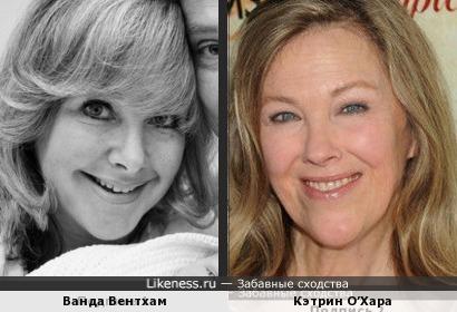 Ванда Вентхам и Кэтрин О'Хара