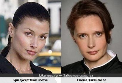 Бриджет Мойнэхэн и Елена Антипова