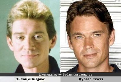 Энтони Эндрюс и Дуглас Скотт