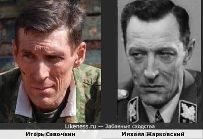 Игорь Савочкин и Михаил Жарковский