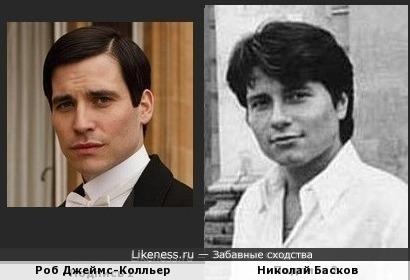 Роб Джеймс-Колльер и Николай Басков