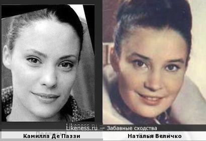 Камилла Де Паззи и Наталья Величко