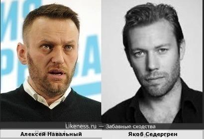 Алексей Навальный и Якоб Седергрен