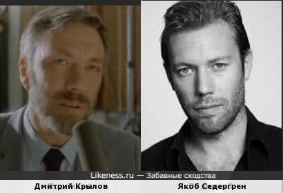 Дмитрий Крылов и Якоб Седергрен