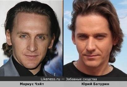 Маркус Чэйт и Юрий Батурин