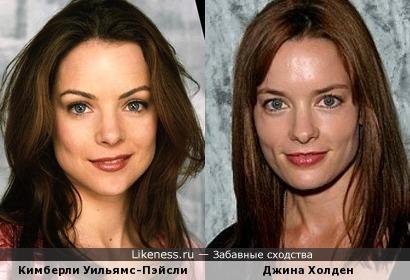 Кимберли Уильямс-Пэйсли и Джина Холден