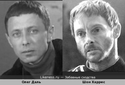 Олег Даль и Шон Харрис