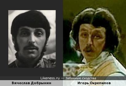 Вячеслав Добрынин и Игорь Окрепилов
