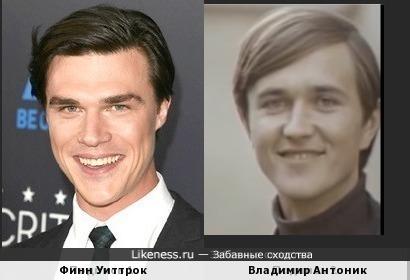 Финн Уиттрок и Владимир Антоник