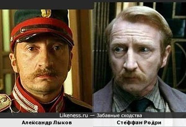 Александр Лыков и Стеффан Родри