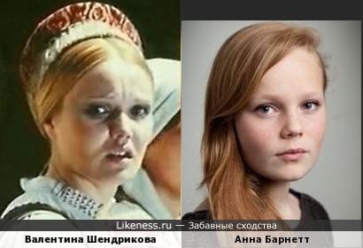 Валентина Шендрикова и Анна Барнетт