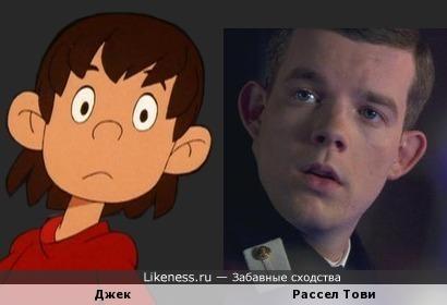 Джек и Рассел Тови