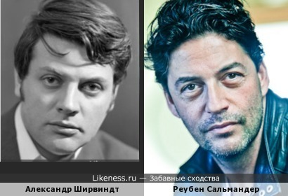 Александр Ширвиндт и Реубен Сальмандер