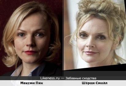 Максин Пик и Шэрон Смолл