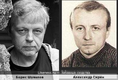 Борис Шувалов и Александр Сирин