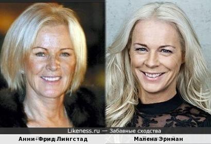 Анни-Фрид Лингстад и Малена Эрнман