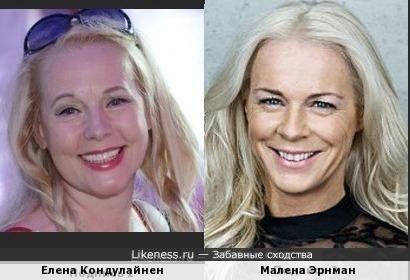 Елена Кондулайнен и Малена Эрнман