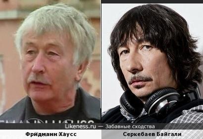 Фридманн Хаусс и Серкебаев Байгали