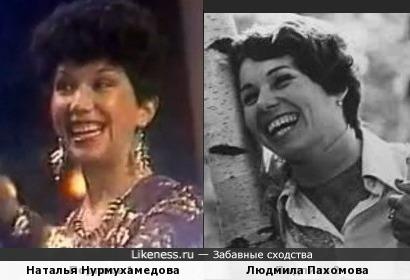 Наталья Нурмухамедова и Людмила Пахомова