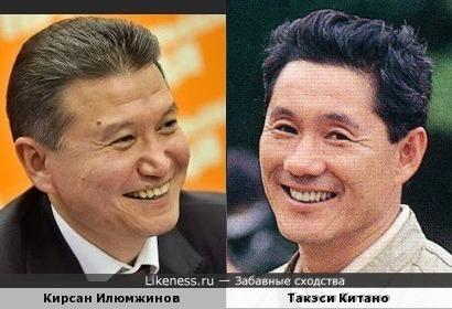 Кирсан Илюмжинов и Такэси Китано (за фото спасибо предыдущему пользователю )