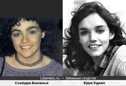 Сокорро Бонилья и Брук Эдамс