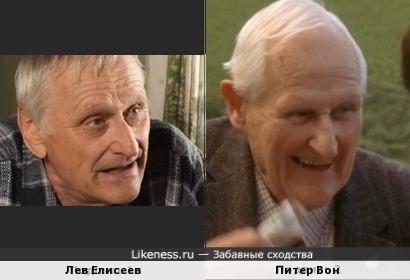 Лев Елисеев и Питер Вон