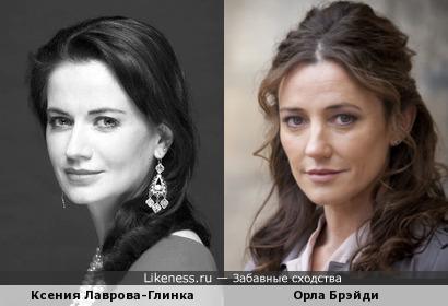 Ксения Лаврова-Глинка и Орла Брэйди