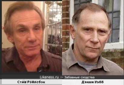 Стив Рэйлсбэк и Дэнни Уэбб