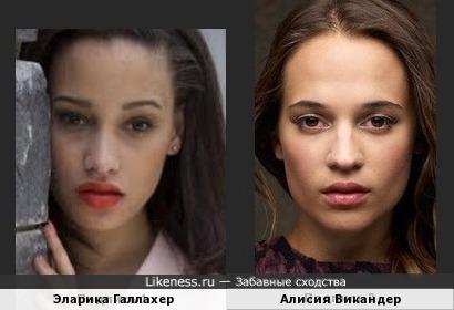 Эларика Галлахер и Алисия Викандер