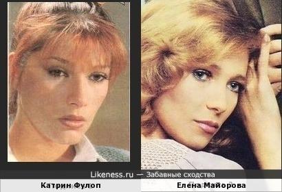 Катрин Фулоп и Елена Майорова