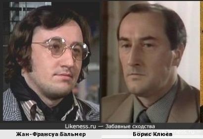 Жан-Франсуа Бальмер и Борис Клюев