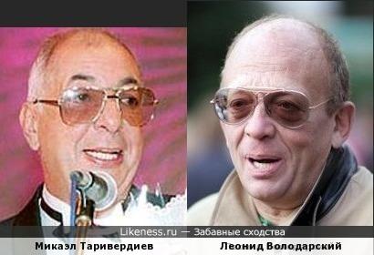 Микаэл Таривердиев и Леонид Володарский