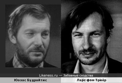Юозас Будрайтис и Ларс фон Три́ер
